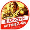 04_0096_PA9_A01_my_sfudadog.jpg