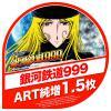 04_0098_PA9_A01_my_sfuda999.jpg