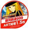 04_0098_PA9_A02_my_sfuda999.jpg