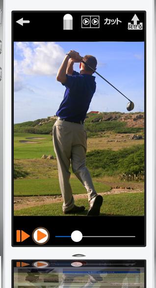 ゴルフスイングイメージ